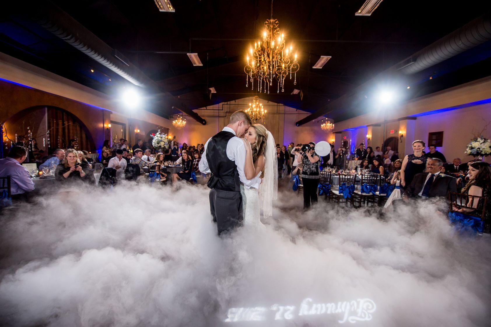 houston wedding DJ, sugar land wedding DJ, houston texas DJ, corporate event DJ in houston